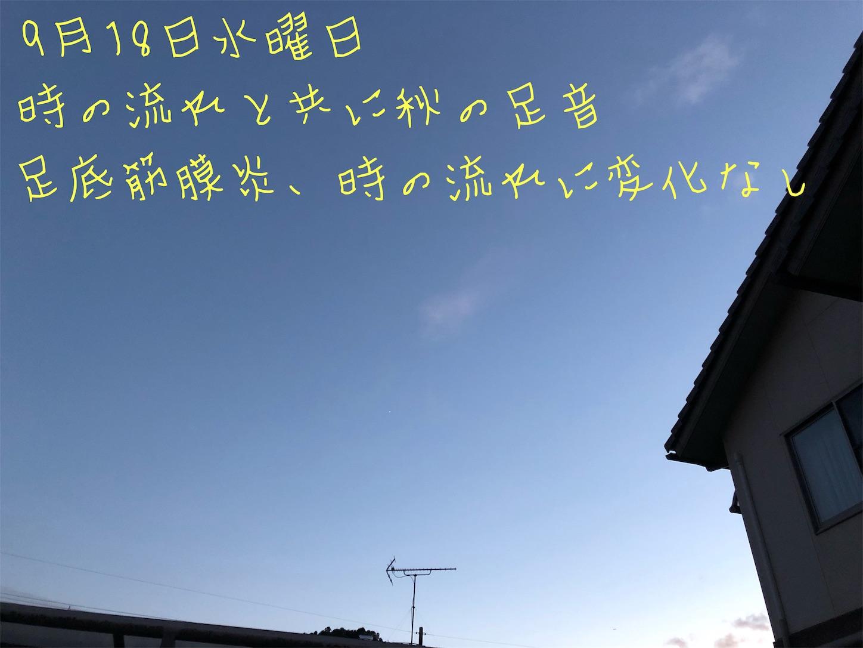 f:id:fujihirokun:20190918193438j:image