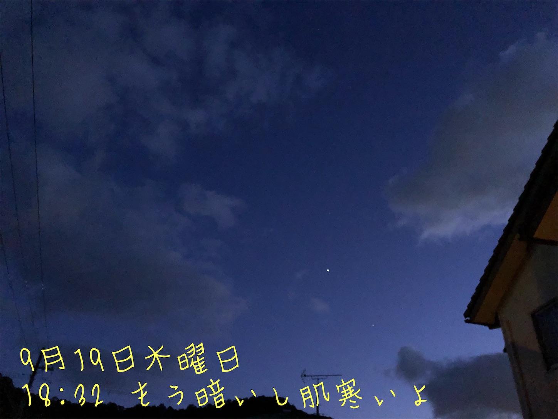 f:id:fujihirokun:20190920005157j:image