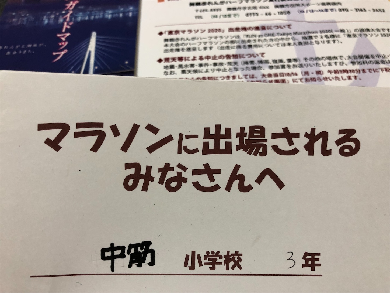 f:id:fujihirokun:20190922050956j:image