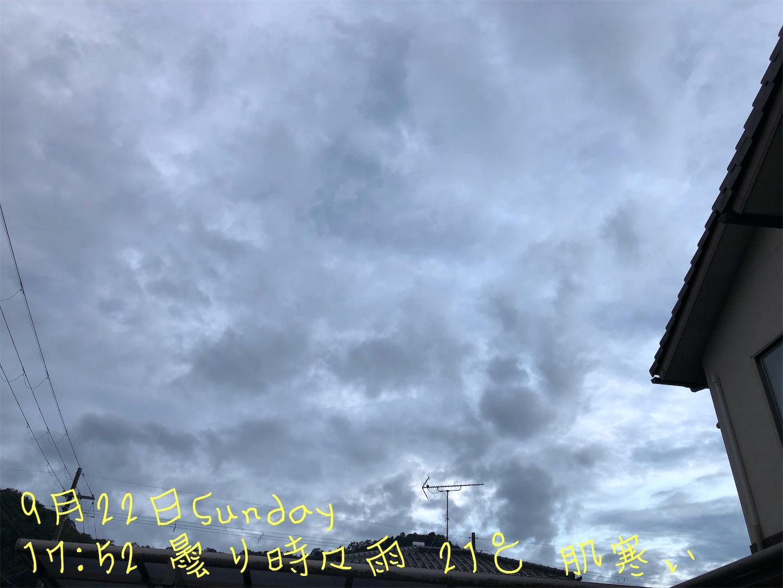 f:id:fujihirokun:20190922182924j:image