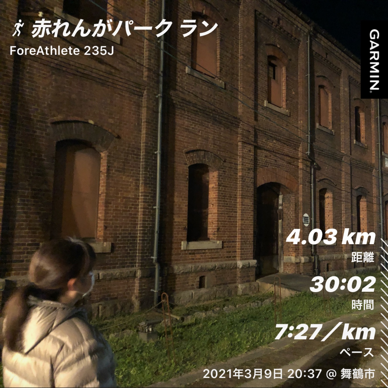 f:id:fujihirokun:20210309223335j:plain