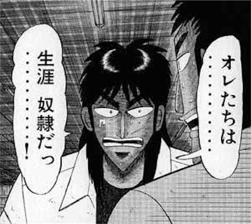 f:id:fujii419:20180806194617j:image
