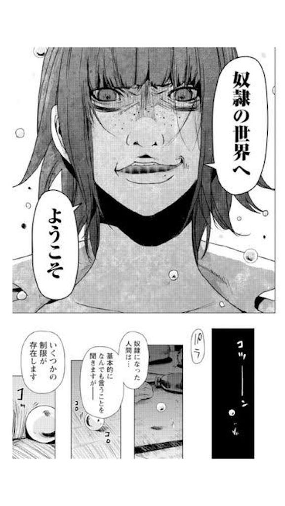 f:id:fujii419:20190109210316j:image