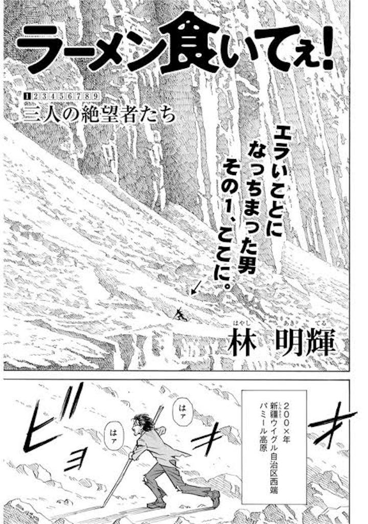 f:id:fujii419:20190114030342j:image