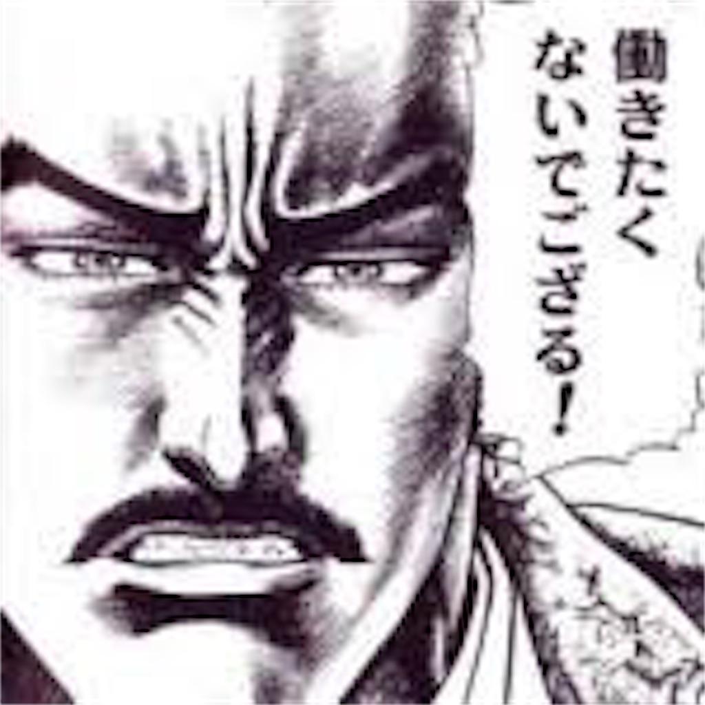 f:id:fujii419:20190115070840j:image