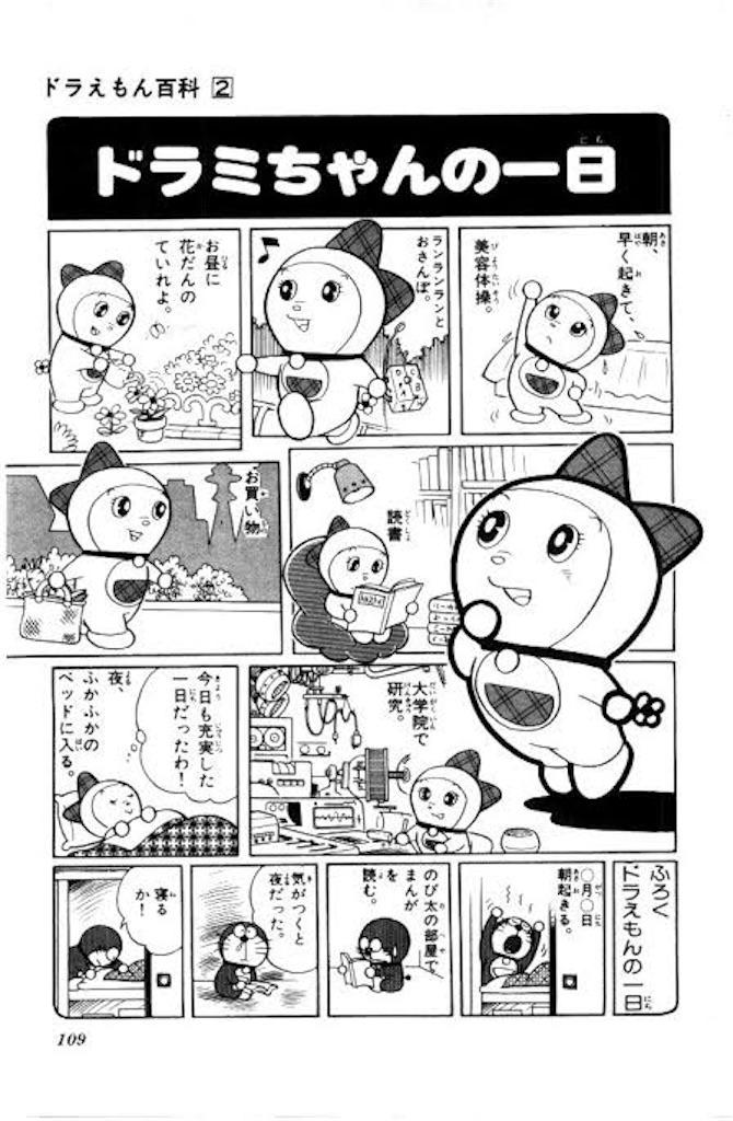 f:id:fujii419:20190115073816j:image