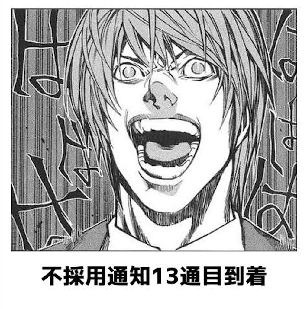 f:id:fujii419:20190117104857j:image
