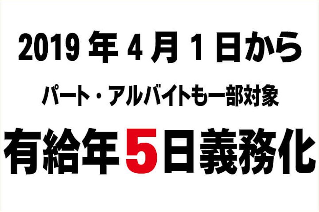 f:id:fujii419:20190125184550j:image