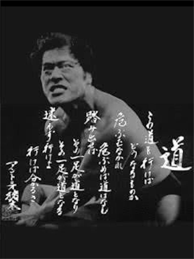 f:id:fujii419:20190127144413j:image