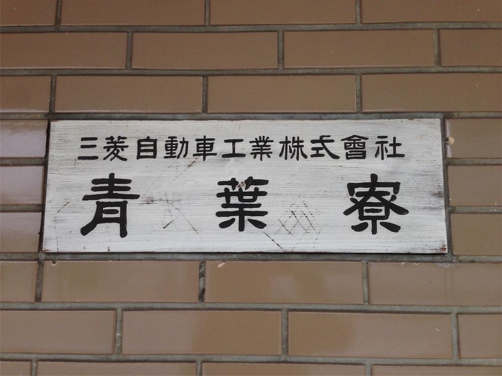 f:id:fujii419:20190203090721j:image