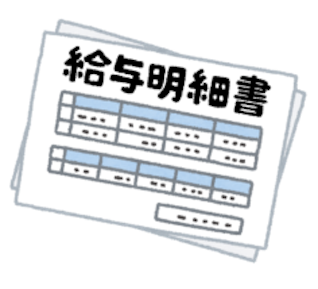 f:id:fujii419:20190323175016p:image
