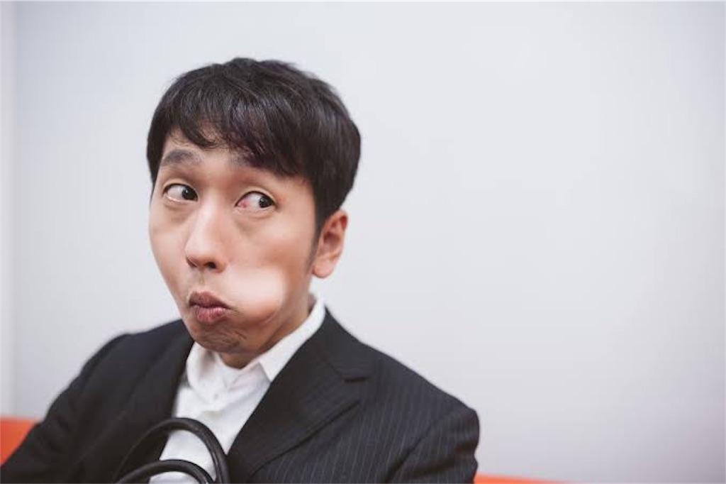 f:id:fujii419:20190508211117j:image