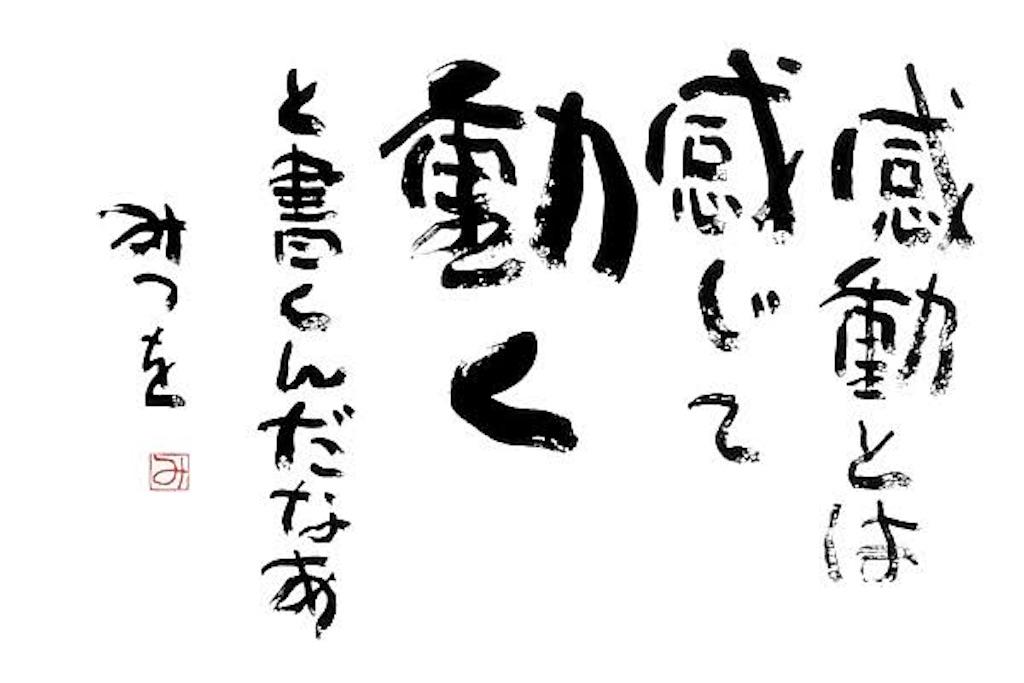 f:id:fujii419:20190516075905j:image