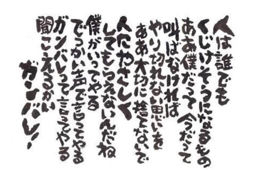 f:id:fujii419:20190516101931j:image