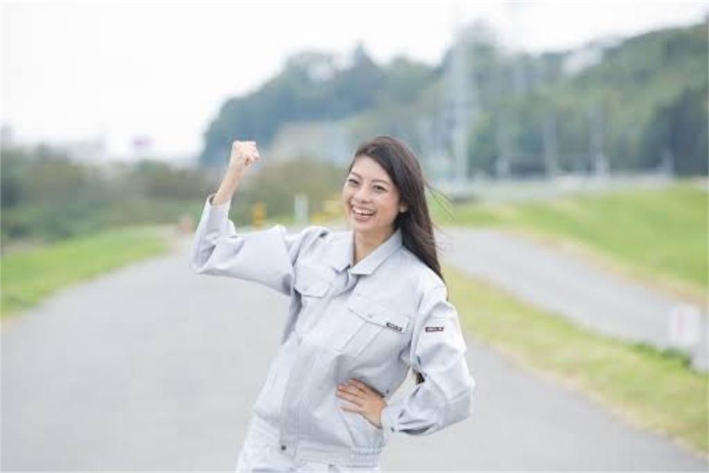 f:id:fujii419:20190521205939j:image