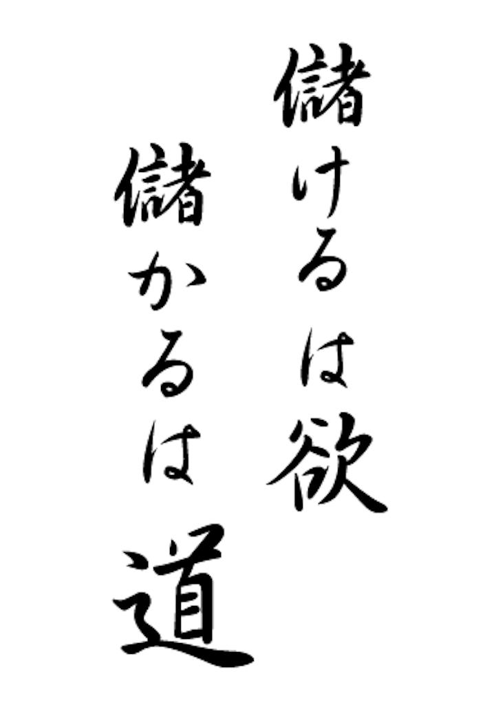 f:id:fujii419:20190602123556p:image