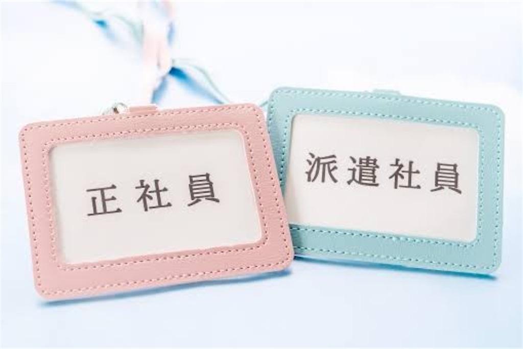 f:id:fujii419:20190613083308j:image