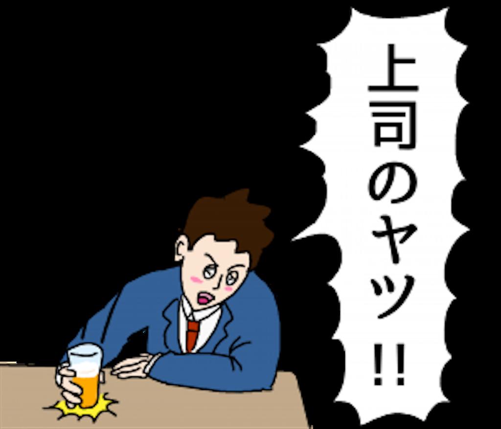 f:id:fujii419:20190620210547p:image