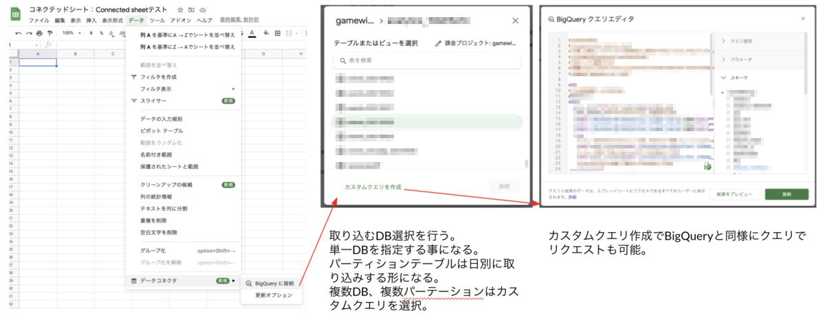 f:id:fujii86:20211006190528p:plain