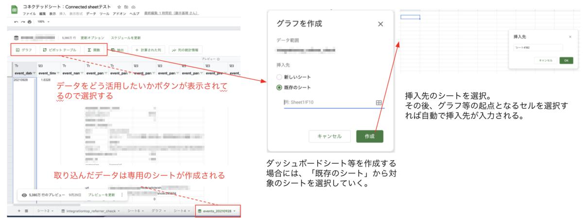 f:id:fujii86:20211006190935p:plain