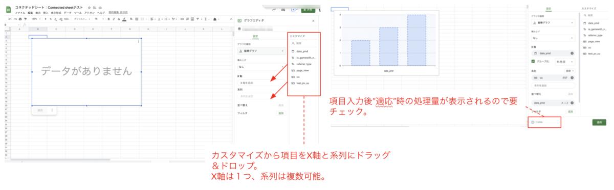 f:id:fujii86:20211006191430p:plain