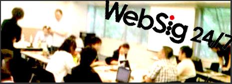 websig23_001.jpg
