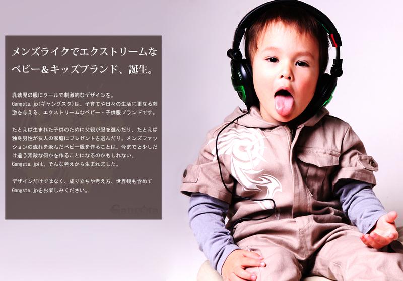 gangsta_image_index_top_1[1].jpg