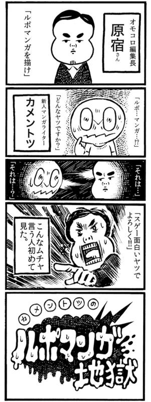 f:id:fujiiatsutoshi0808:20160620193313j:plain