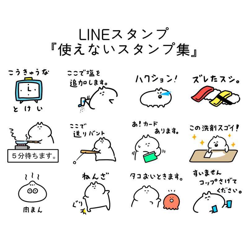 f:id:fujiiatsutoshi0808:20160725123702j:plain