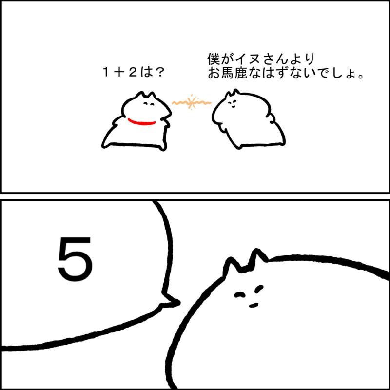f:id:fujiiatsutoshi0808:20160725123705j:plain