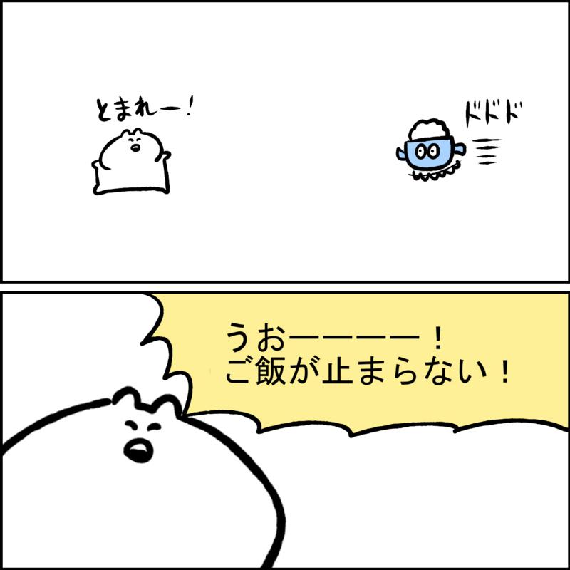f:id:fujiiatsutoshi0808:20160725123708j:plain