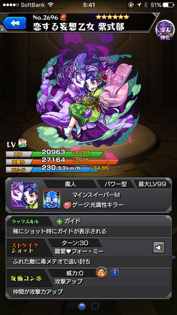 f:id:fujiidesu1013:20170619054544p:image