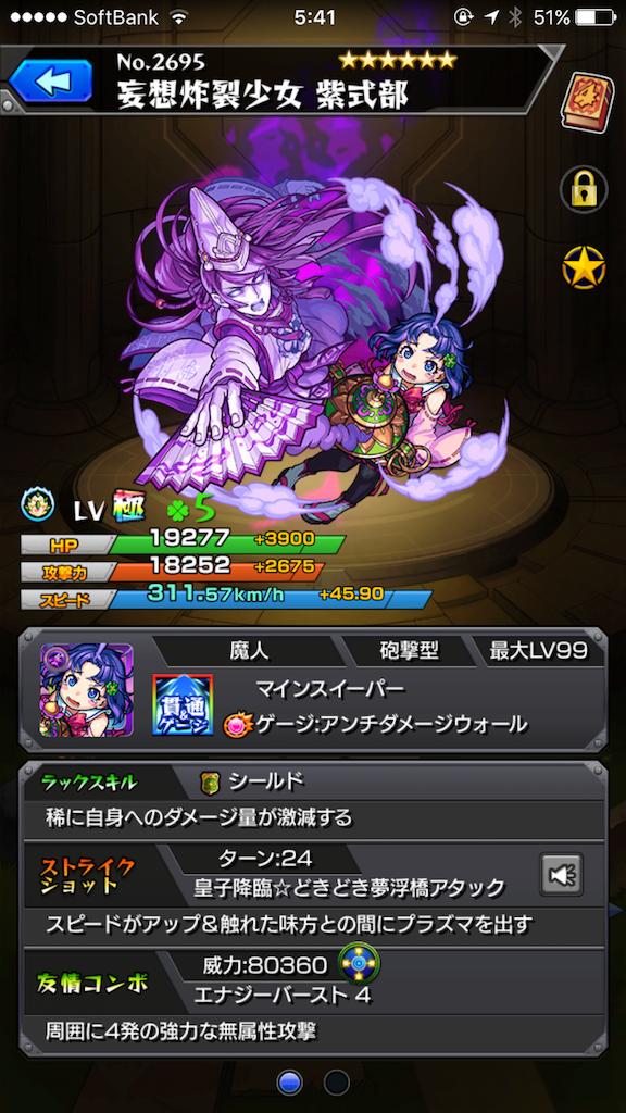 f:id:fujiidesu1013:20170619054556p:image