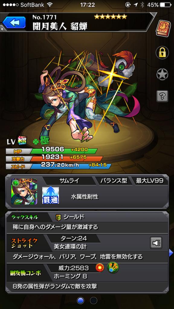 f:id:fujiidesu1013:20170619172249p:image