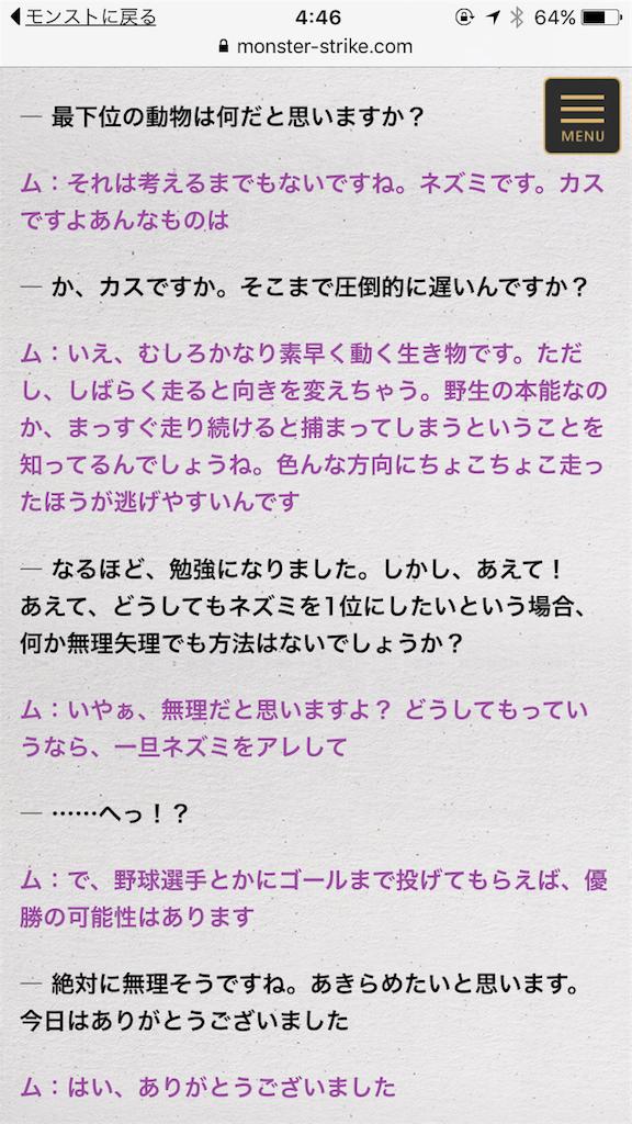 f:id:fujiidesu1013:20170620093251p:image