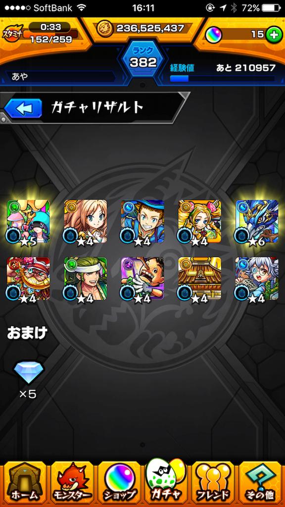 f:id:fujiidesu1013:20170621162411p:image