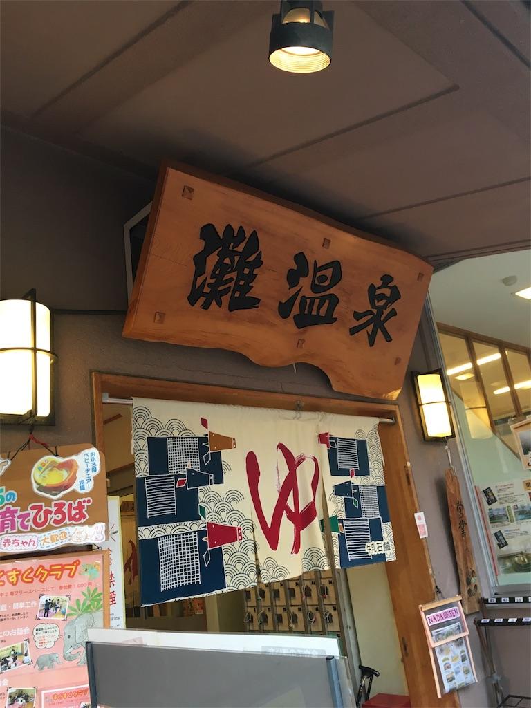 f:id:fujiidesu1013:20170621191444j:image