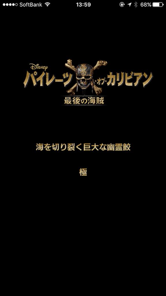 f:id:fujiidesu1013:20170626091925p:image