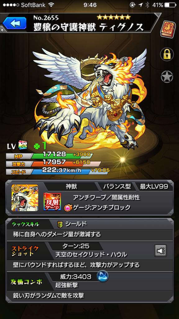 f:id:fujiidesu1013:20170627094648p:image