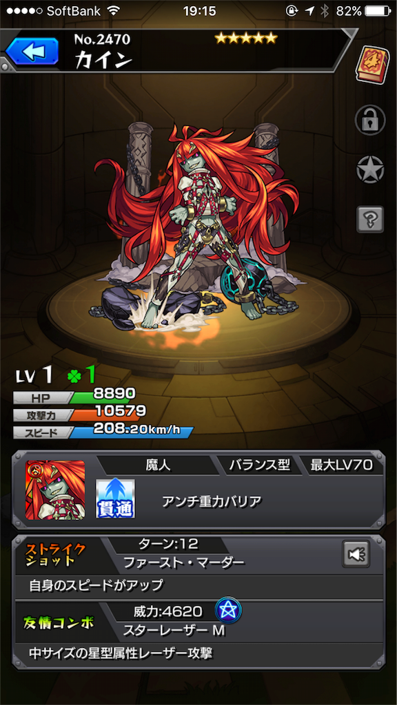 f:id:fujiidesu1013:20170627202440p:image