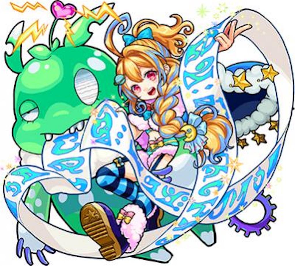 f:id:fujiidesu1013:20170628093223j:image