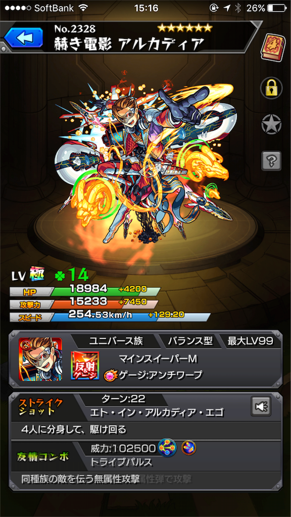 f:id:fujiidesu1013:20170628151655p:image