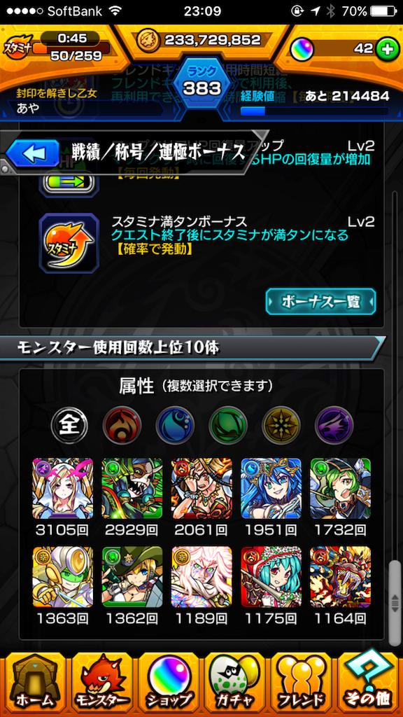 f:id:fujiidesu1013:20170628231135p:image