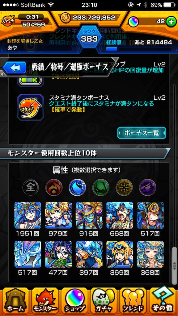 f:id:fujiidesu1013:20170628231715p:image
