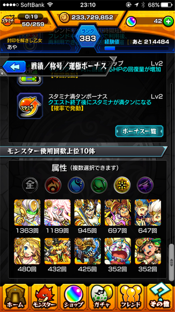 f:id:fujiidesu1013:20170628232113p:image