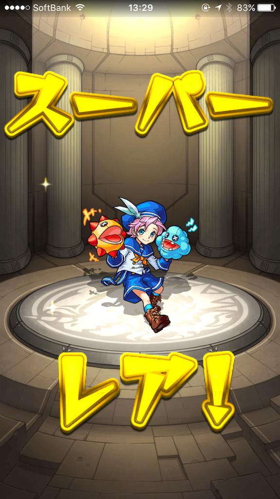 f:id:fujiidesu1013:20170629133957p:image