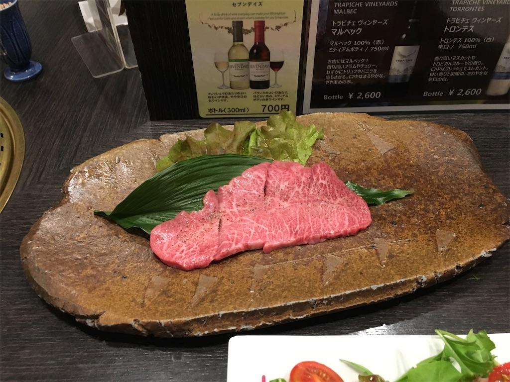 f:id:fujiidesu1013:20170629164320j:image