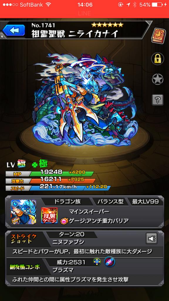 f:id:fujiidesu1013:20170630150726p:image
