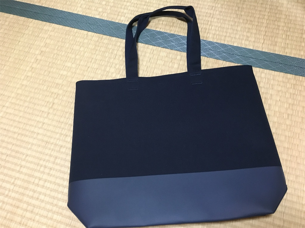 f:id:fujiidesu1013:20170701182539j:image