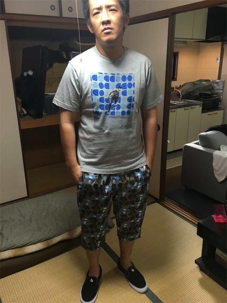 f:id:fujiidesu1013:20170701182619j:image